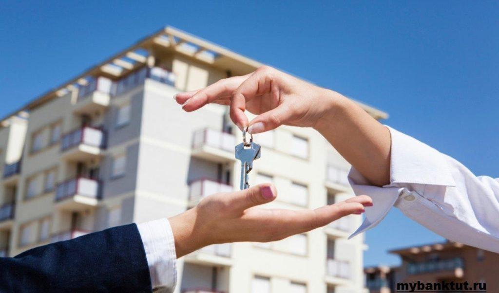 Продажа квартиры с помощью агентства недвижимости