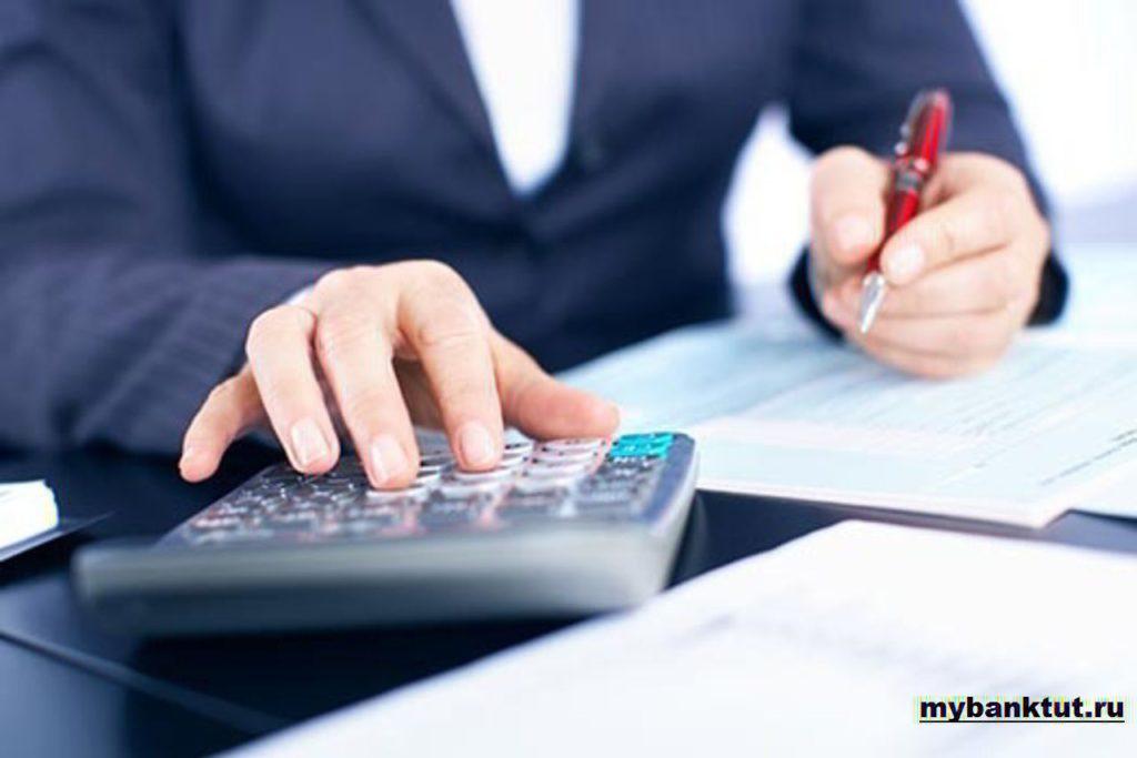 Как расчитать размер налогового вычета