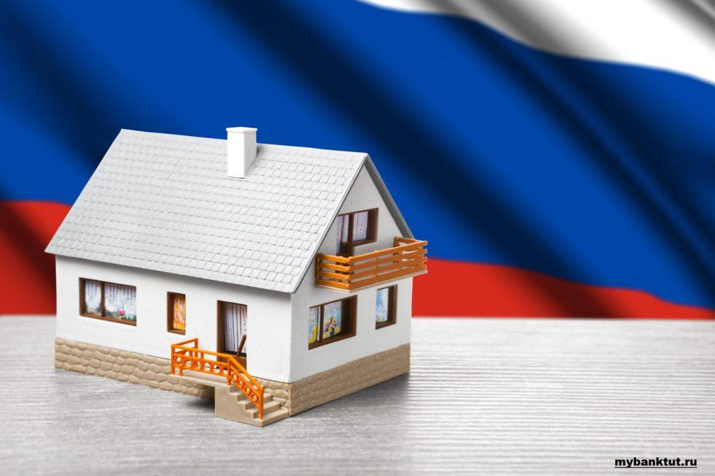 Что надо сделать чтобы получить военную ипотеку