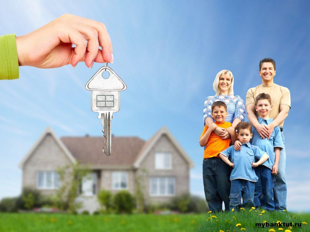 Полная переуступка недвижимости