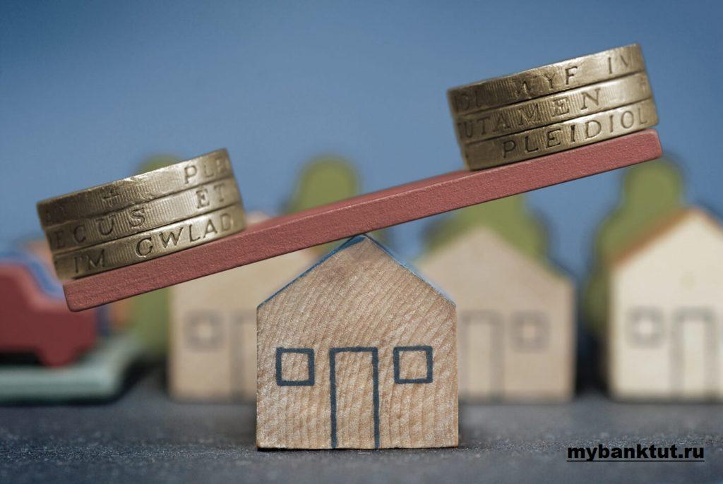 Рефинансирование ипотеки 2018: прогноз потенциальных рисков