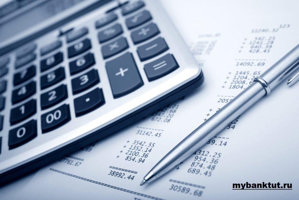 Документы для рефинансирования ипотеки в Бинбанке