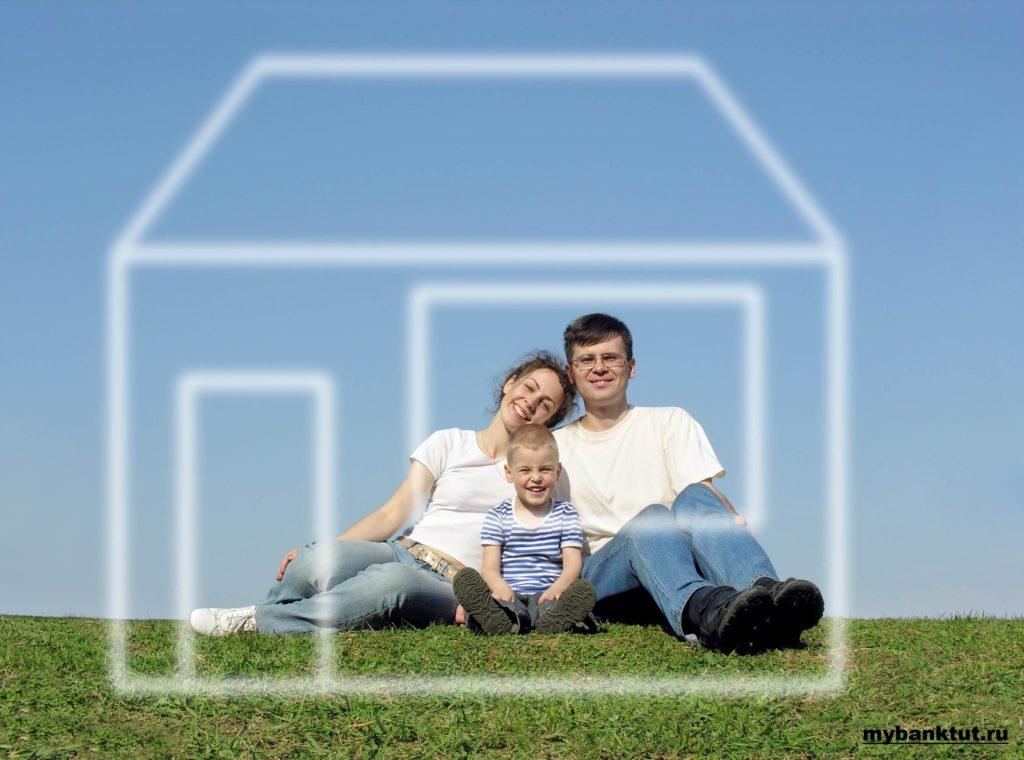 Условия для оформления ипотеки в Сбербанке под 7,4%
