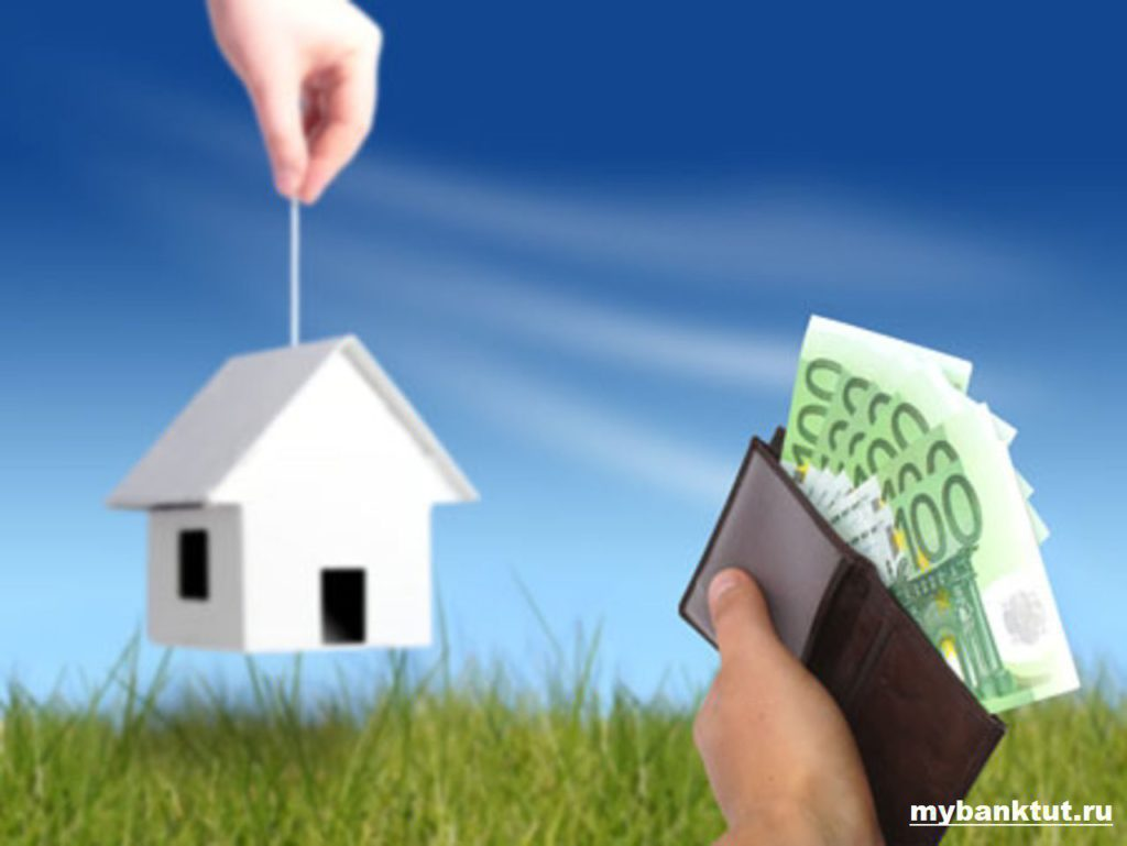 Переаккредитация недвижимости