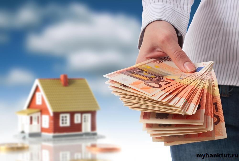 Как продать квартиру, если она в ипотеке Сбербанка