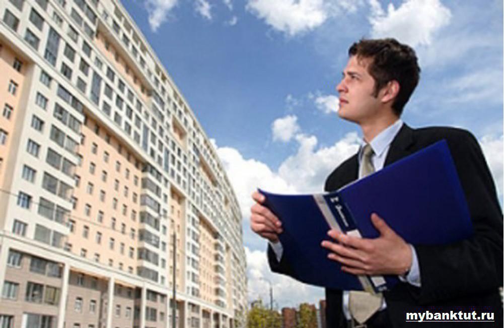 Как оценить увартиру для ипотеки