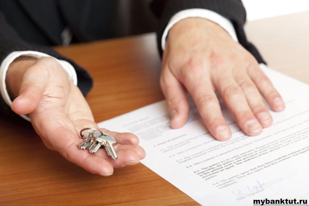Справки для продажи квартиры в ипотеке