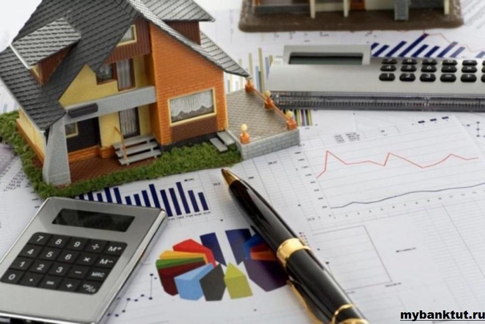 Особенности оценки квартиры