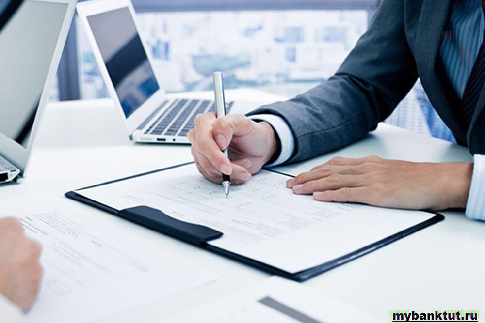 Участие в долевом строительстве с использованием ипотечных средств