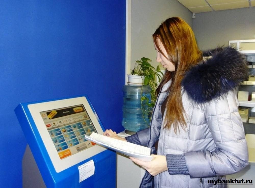 Как вносить платежи по ипотеке