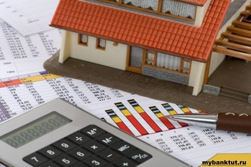 Возврат и распределение подоходного налога созаемщику