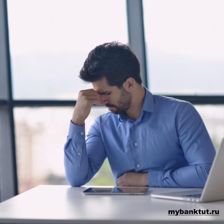 Что делать при потере возможности оплачивать ипотеку