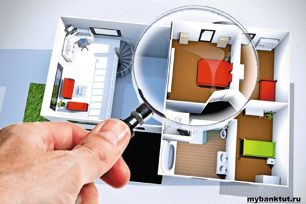 Как выбрать компанию для оценки недвижимости