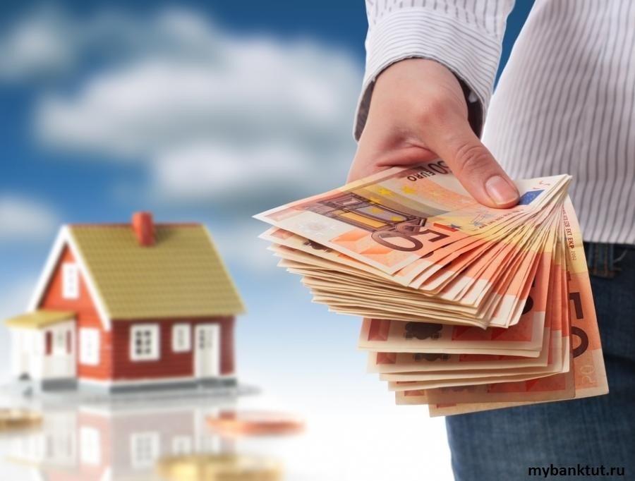 Изображение - Завышение стоимости квартиры при ипотеке риски продавца 41047901