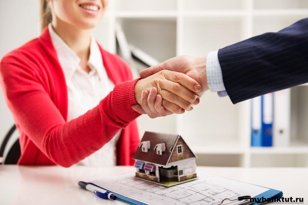 Как продать квартиру через риелторские агентства
