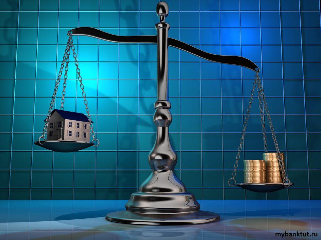 Изображение - Риски продавца и покупателя при завышении стоимости квартиры и что это такое 8437476eyeysd-kopiya-1-1024x768