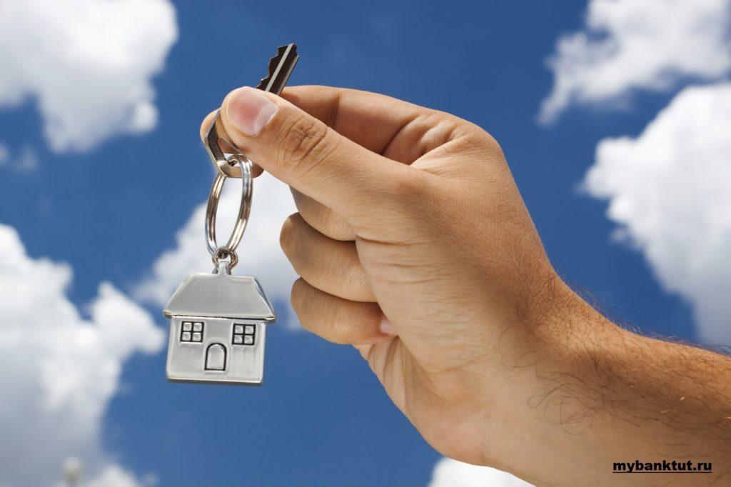Выгодно ли брать ипотеку в кризис