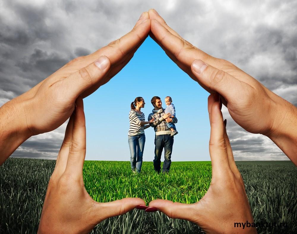 Социальные программы по ипотеке фото