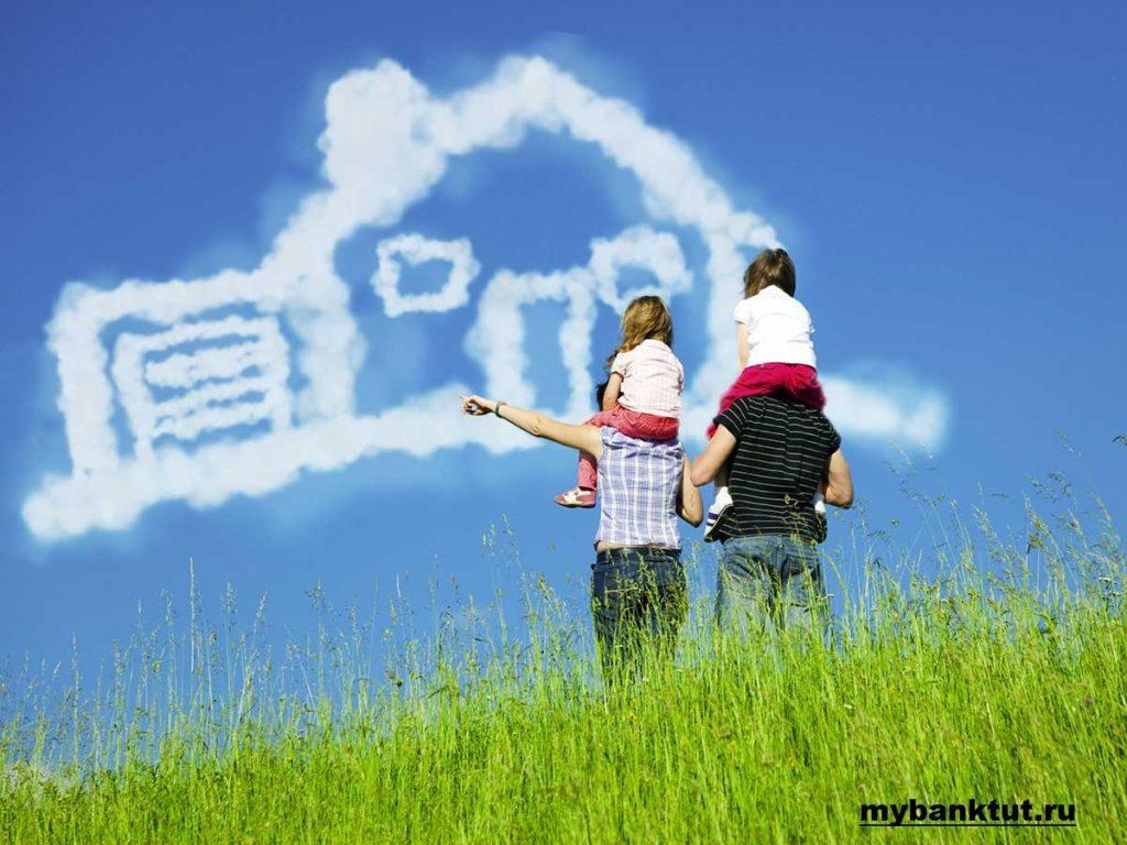 Особенности выбора ипотечной недвижимости