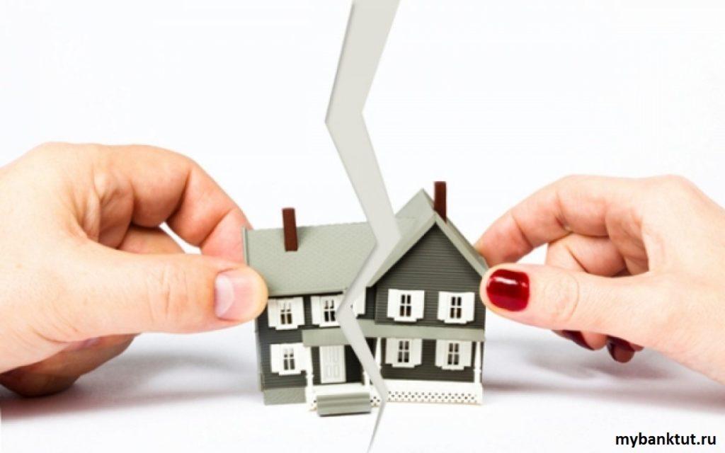 Изображение - Риски продавца и покупателя при завышении стоимости квартиры и что это такое photo_195839-kopiya-1024x640