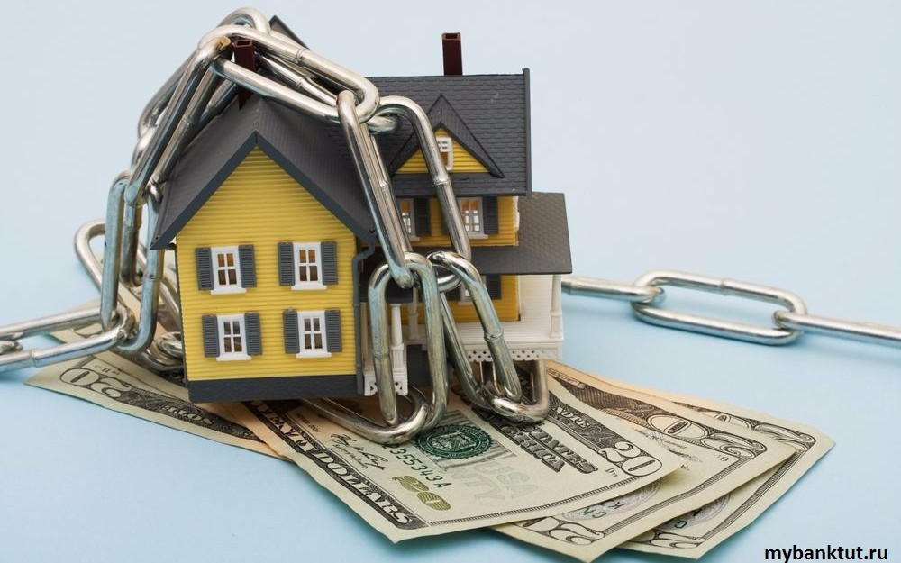Изображение - Завышение стоимости квартиры при ипотеке риски продавца shutterstock_30826156