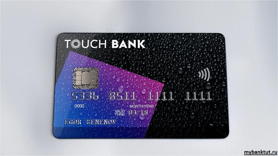 Кредитная карта без справок о доходах, возможно ли?