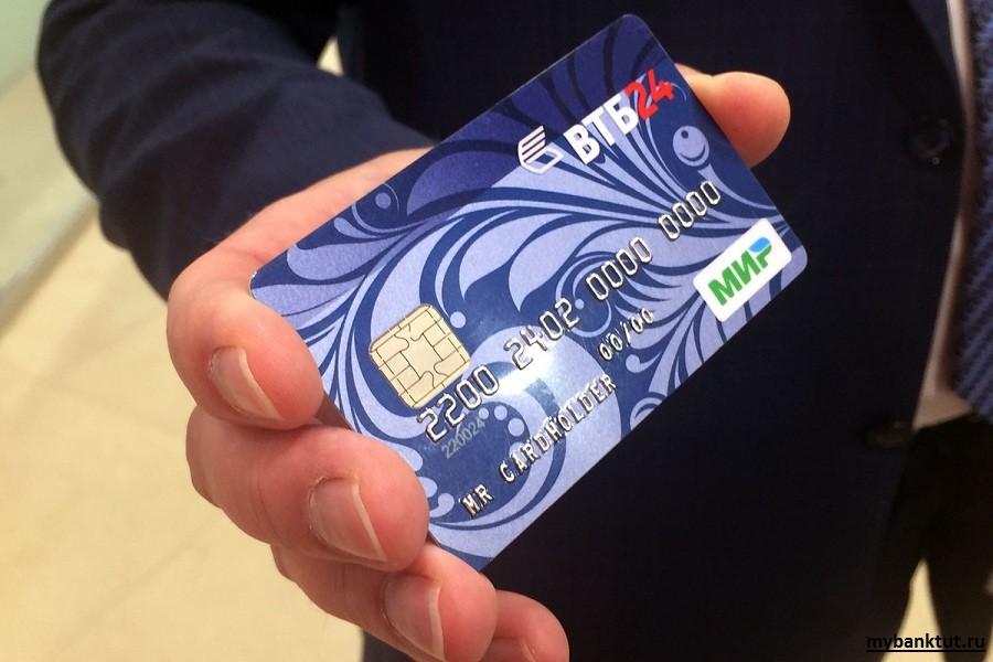 банковская кредитная карта без справок о доходах