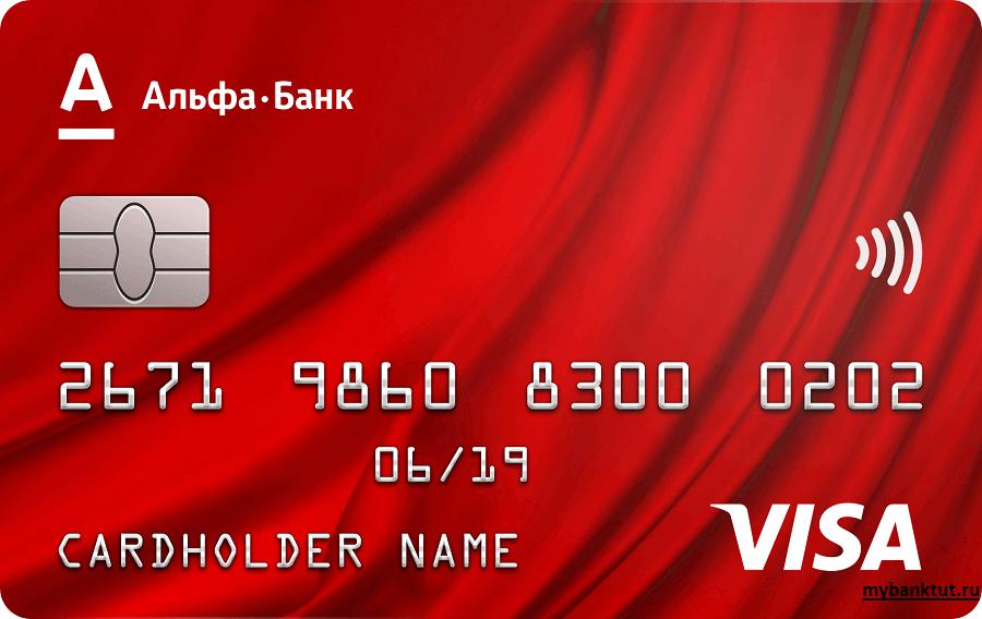Кредитка без справок о доходах