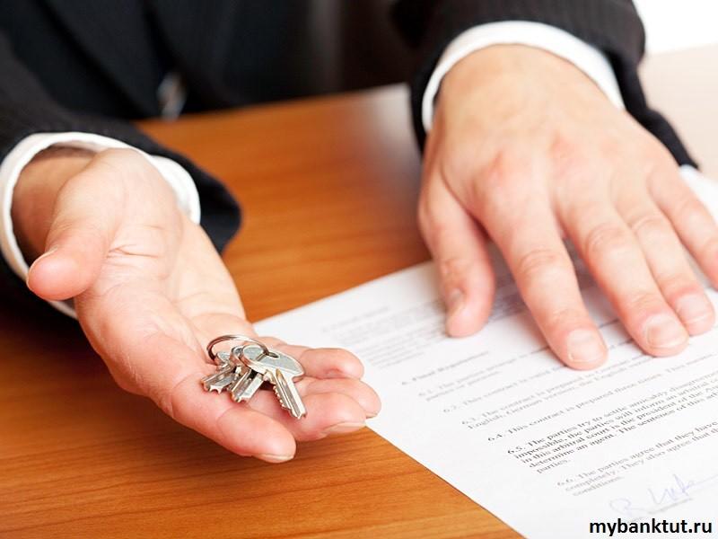 Регистрация собственности жилплощади фото