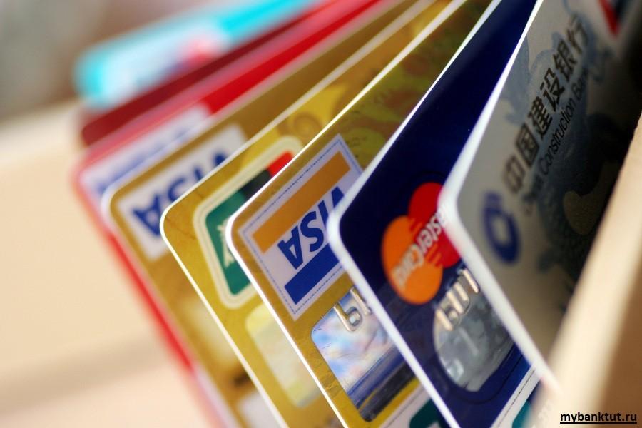 Что такое кэшбэк на банковской карте