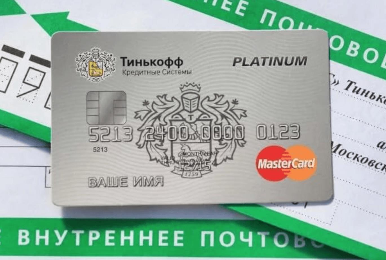 Тинькофф дебетовая карта