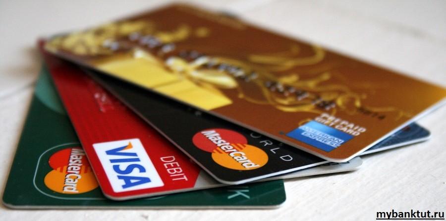 Оформить кредитную карту