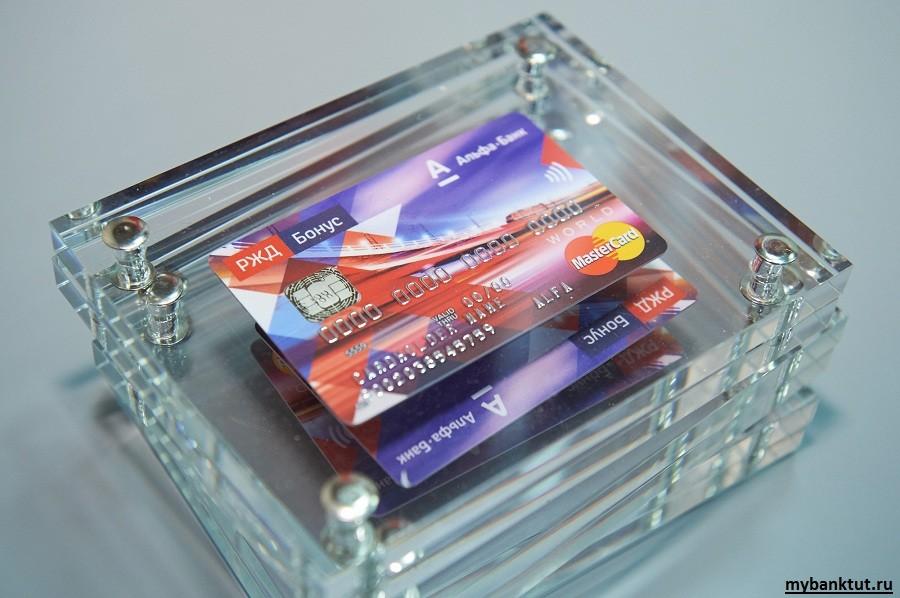 Лучшие кредитные карты для путешественников