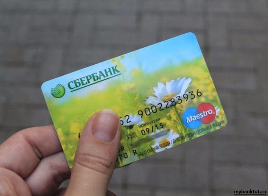Как увеличить кредитный лимит по кредитке сбербанка