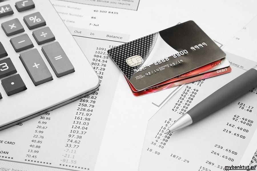 Калькулятор банковской кредитной карты