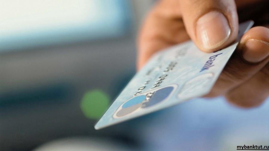 Кредитка с плохой кредитной историей