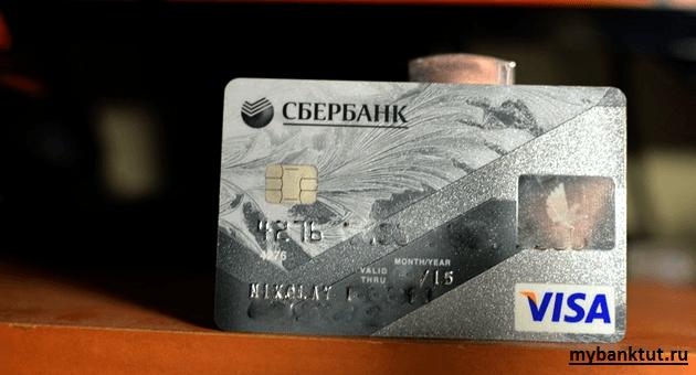 Какая кредитная карта лучшая?