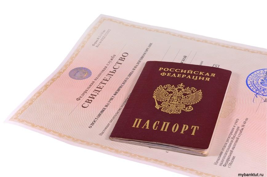 документы для получения кредитной карты