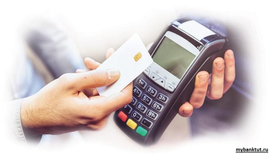 Генератор банковских карт