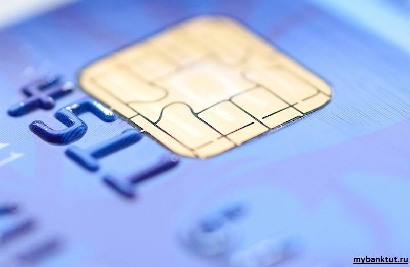 Генератор банковских кредитных карт