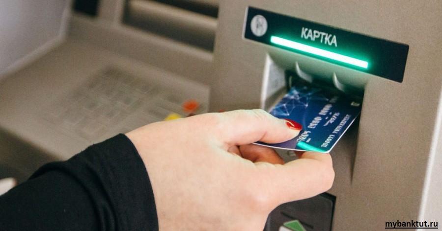 Чем отличается дебетовая пластиковая карта от кредитной