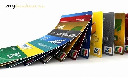 Кредитные карты моментально