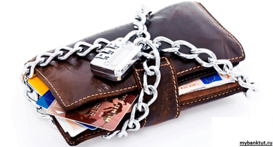 арест банковской кредитной карты судебными приставами
