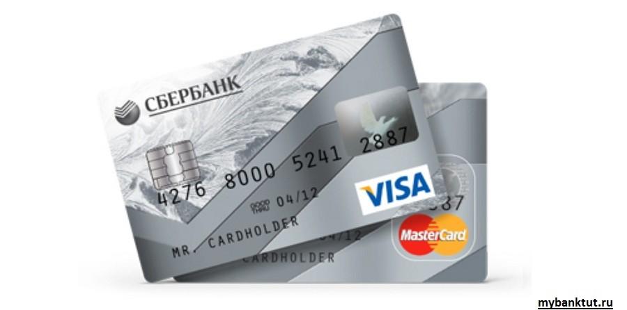 Кредитные карты банка Сбербанк