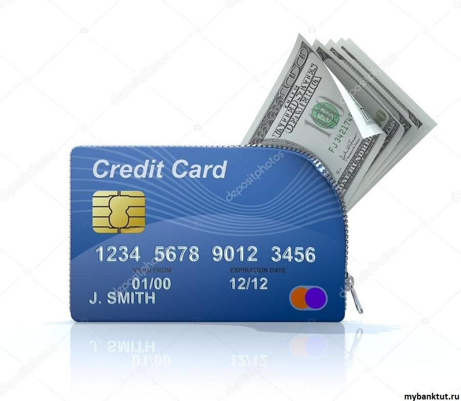 Пластиковая кредитная карта ВТБ