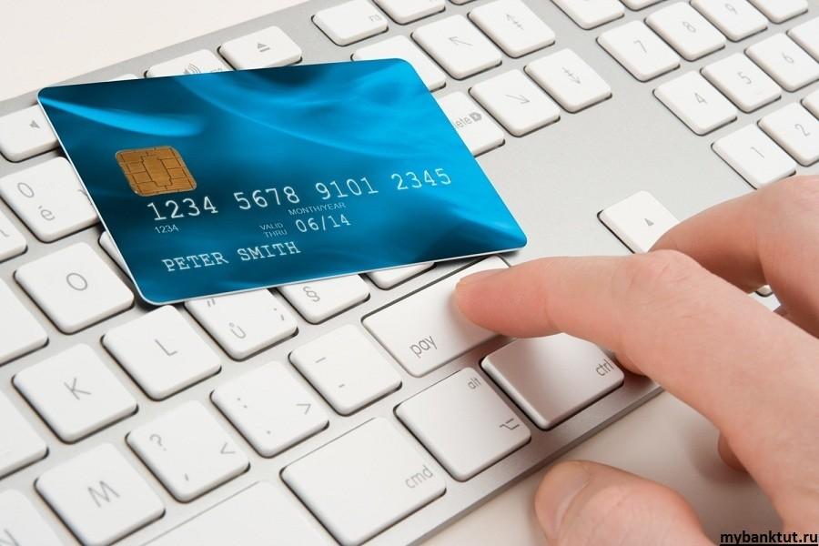 Кредитные карты с плохой кредитной историей
