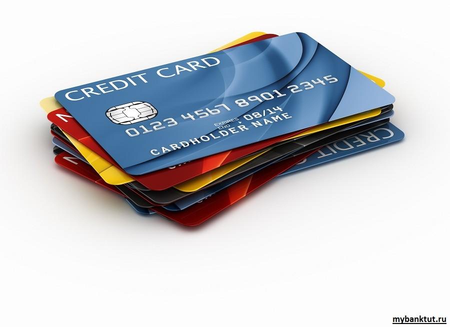 Лучшие кредитные карты с цифрами