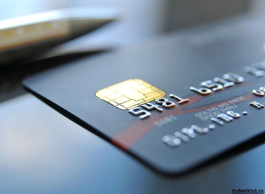 Кредитная карта неработающим