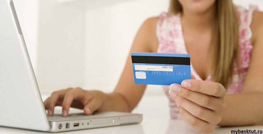Кредитная карта для нетрудоспособных