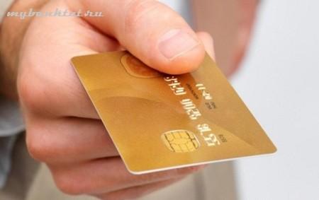 Кредитные карты моментально по паспорту